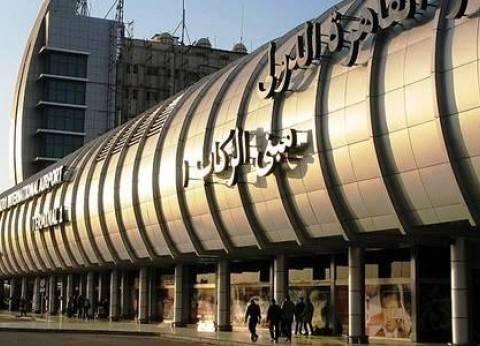 مطار القاهرة الدولى يحصل على جائزة السلامة الجويهة لعام 2017