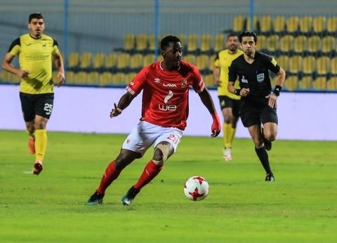 دوري أبطال أفريقيا.. أجايي يقود هجوم الأهلي أمام سيمبا