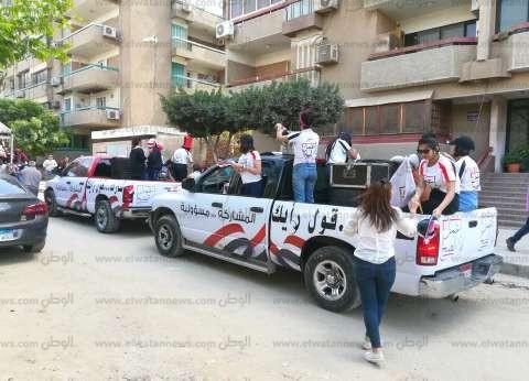 سيارات تجوب شوارع مساكن شيراتون للتشجيع على المشاركة بالاستفتاء