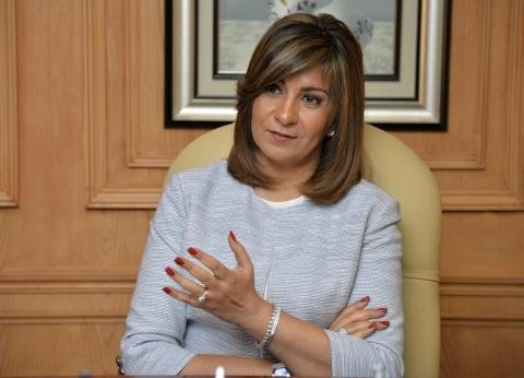 """وزيرة الهجرة عن إقبال المصريين بالخارج على الاستفتاء: """"هي دي الوطنية"""""""