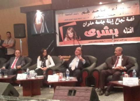 """بشرى من جامعة حلوان: """"إحنا محتاجين مليون محمد صلاح في الوقت الحالي"""""""