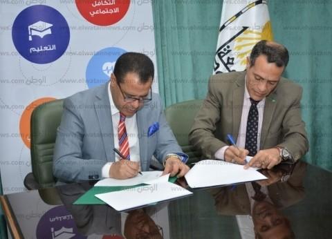 """توقيع برتوكول تعاون مشترك بين جامعة أسيوط و مؤسسة """"مصر الخير"""""""