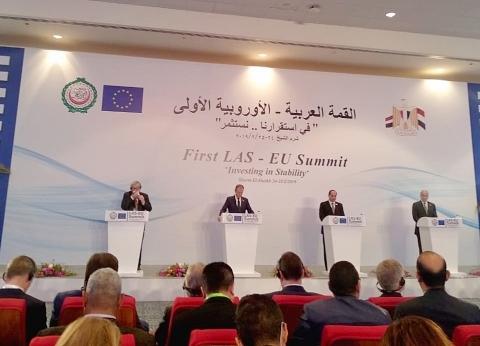 """""""المفوضية الأوروبية"""": قمة شرم الشيخ تدل على أهمية دور مصر في المنطقة"""