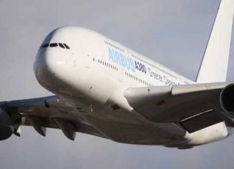 كيف يتعامل القانون الدولي بعد اعتراض قطر لطائرات مدنية إماراتية؟