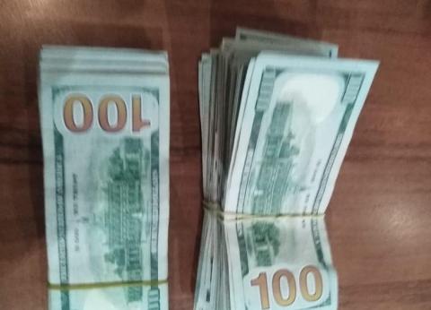 أسعار العملات اليوم الثلاثاء 10-9-2019 في مصر