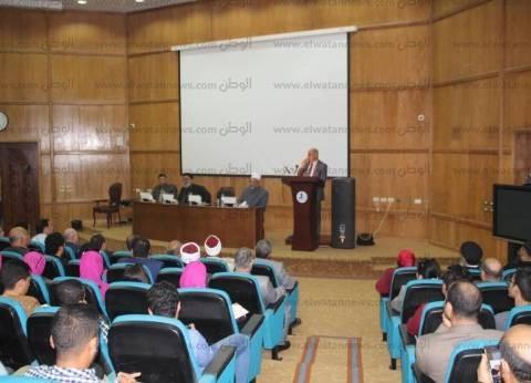 بالصور  رئيس جامعة كفرالشيخ: يجب على رجال الدين تنقية الأفكار المغلوطة