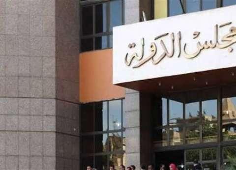 """""""تشريع"""" مجلس الدولة ينتهي من مراجعة قوانين اتحاد الصناعات المصرية"""