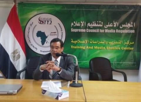 """""""الأعلى للإعلام"""" يناقش تقنية التنفيذ في التقديم بدورة الإعلاميين العرب"""