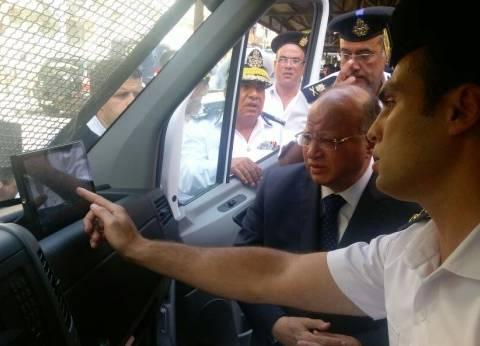 مدير أمن القاهرة يتفقد سيارات الشرطة الجديدة المخصصة لمراقبة الطرق