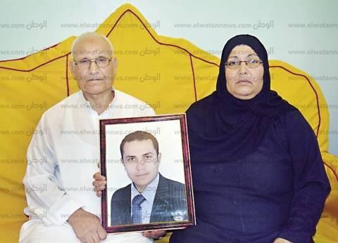 أسرة شهيد «الطرق» : الجهات الحكومية رفضت اعتباره شهيداً