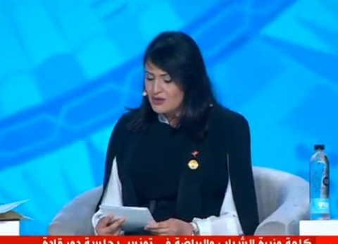 وزيرة الشباب والرياضة التونسية: السلام ثقافة تقوم على الحوار