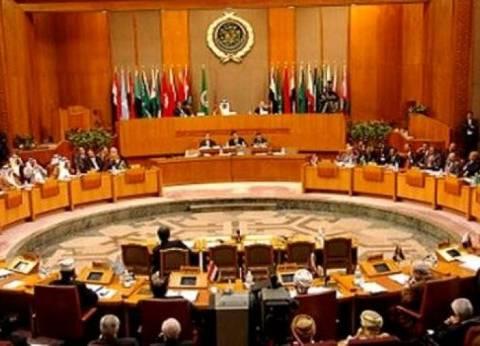 غدا.. البرلمان العربي يناقش الاتفاقية العربية لمكافحة الإرهاب