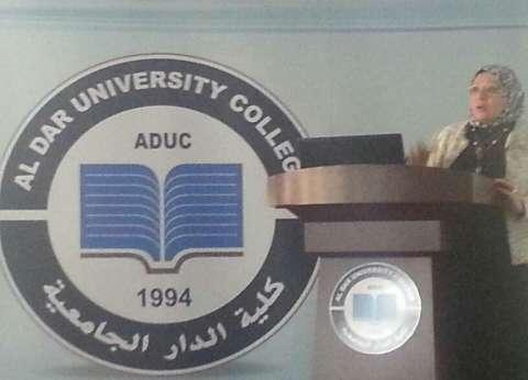 """وفد جامعة السادات يشارك في ورشة """"ضمان وتعزيز الجودة"""" بدبي"""