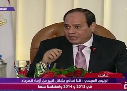 السيسي: نريد أن نصل بالكهرباء إلى كل جزء من أرض مصر