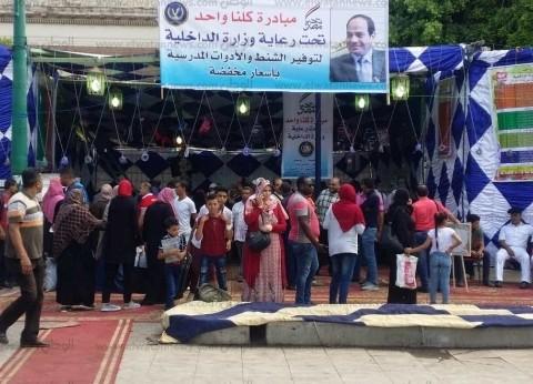 """""""أمن الإسكندرية"""" توفر منفذين لتوزيع الأدوات المدرسية مجانا"""