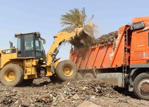 إزالة 1100 طن من المخلفات والقمامة بالمنيا