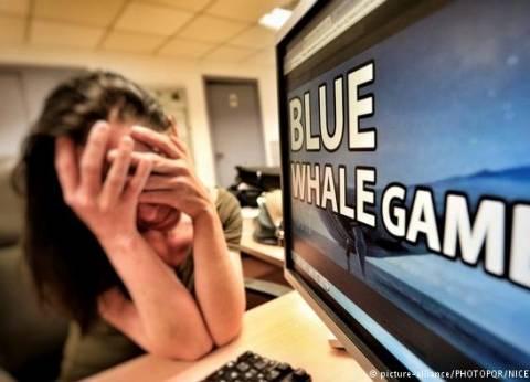 """""""الحوت الأزرق"""".. لعبة تواصل حصد أرواح مستخدميها دون توقف"""