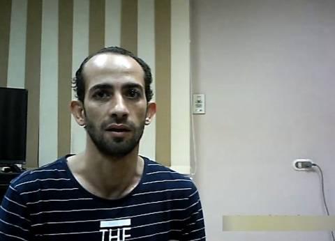 """القبض على شقيق المتهم بقتل طفليه """"ريان ومحمد"""""""