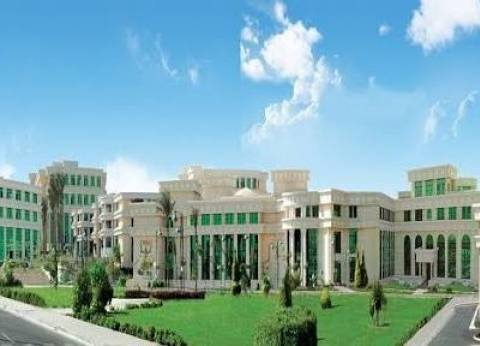 جامعة أكتوبر للعلوم الحديثة تعلن قيمة المصروفات الدراسية لعام 2019