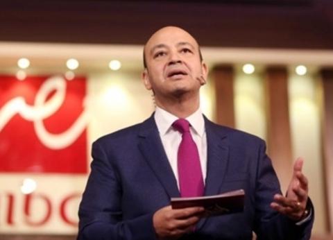 عمرو أديب: أملي كبير في عودة السياحة الروسية لمصر الشهور المقبلة