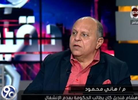 وزير الاتصالات الأسبق: حكومة مرسي كان بها 12 وزيرا إخوانيا