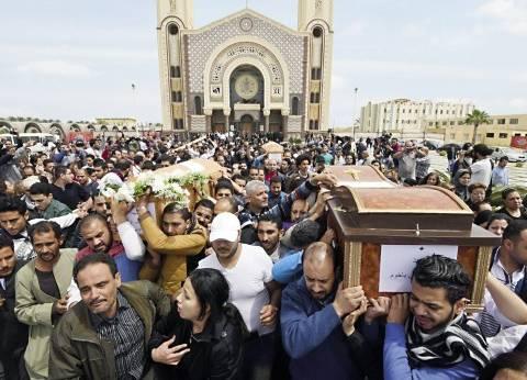 مصر تودع شهداء «الآلام».. و«الداخلية» تحدد هوية القتلة