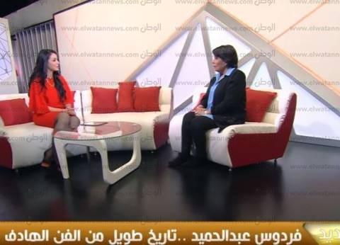 """فردوس عبدالحميد ناعية """"خان"""": أحدث طفرة في السينما المصرية"""