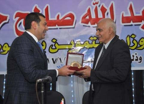محافظ أسيوط يكرم وكيل وزارة التموين لبلوغه سن المعاش