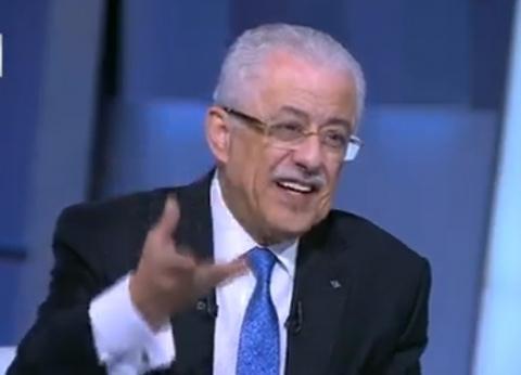 طارق شوقي: البنك الدولي اختارني ضمن لجنة لوضع سياسات التعليم بـ190 دولة