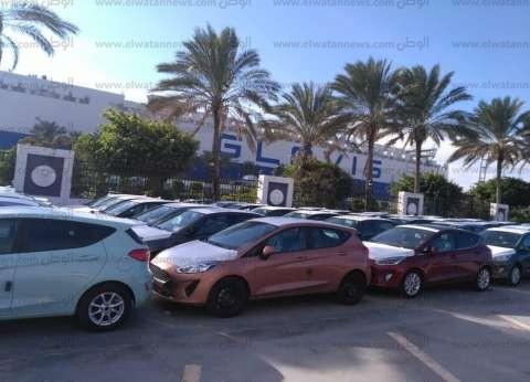 """ميناء الإسكندرية يستعد لاستقبال السيارات الأوروبية """"صفر جمارك"""""""