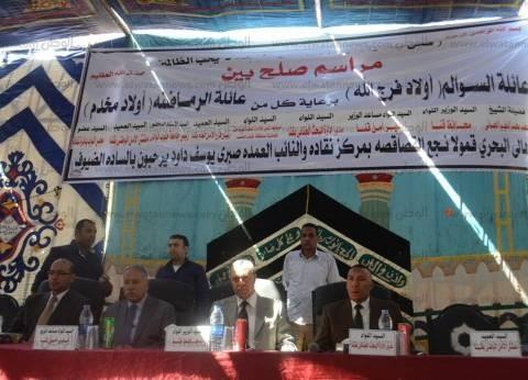 محافظ قنا يشهد جلسة صلح بين «السوالم» و«أولاد مخدّم» بنقادة