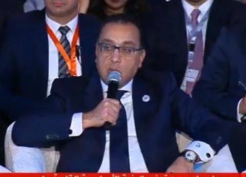 مدبولي: الشباب المصري إمكانياته كبيرة وتكلفته المادية قليلة