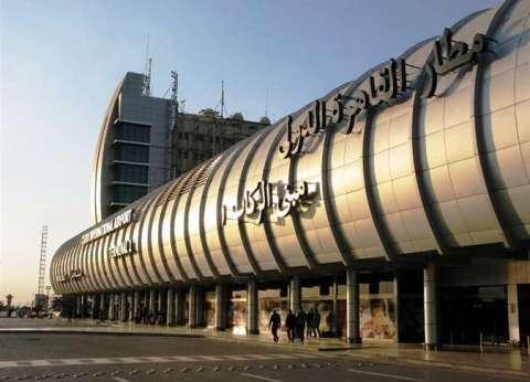 """رئيس غرفة التطوير العقارى يشارك بمنتدى ومعرض """"وافيكس 2019"""" في جدة"""