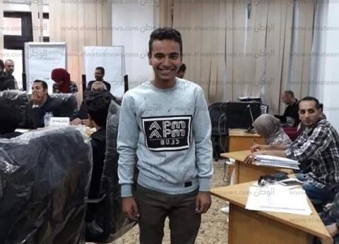 فوز أماني الكريم بمنصب أمين اللجنة العليا للأسر الطلابية بجامعة القناة