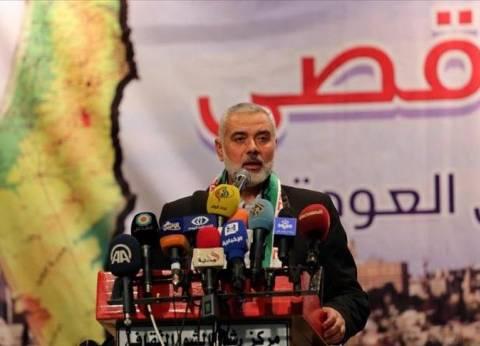 عاجل| إسماعيل هنية رئيسا للمكتب السياسي لحركة حماس