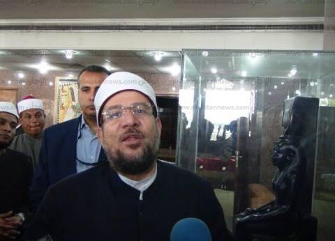 """وزير الأوقاف: إنشاء مدرسة داخل كل مسجد كبير.. والدراسة بـ""""المجان"""""""