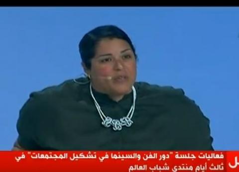 """ليبية بمنتدى شباب العالم: """"وزني زاد 50 كيلو بسبب التنمر"""""""