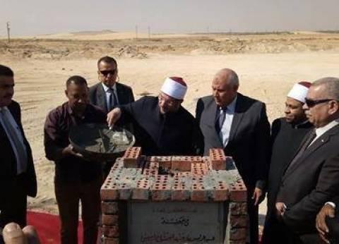 وزير الأوقاف يضع حجر أساس مسجد المطار بالوادي الجديد بـ 20 مليون جنيه