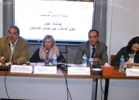 الأمم المتحدة تشيد بتجربة مصر في مكافحة التعاطي وعلاج الإدمان