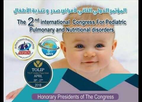 أستاذ أمراض صدر: التشخيص المبكر والتغذية السليمة تقي الصغار