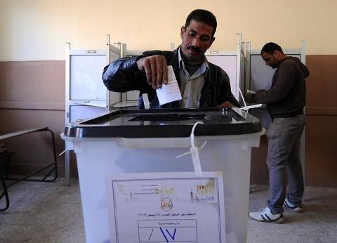 11 مادة فى لائحة «النواب» ترسم الطريق لتعديل الدستور والاستفتاء عليه