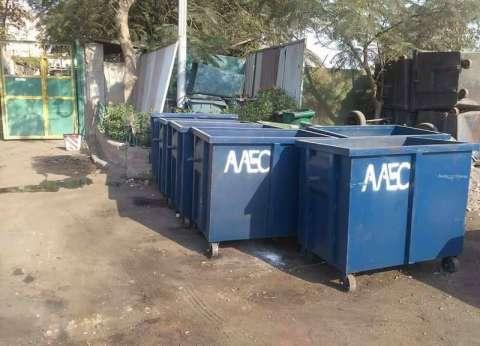 """توزيع صناديق قمامة جديدة بطريق """"إسكندرية ـ مطروح"""""""