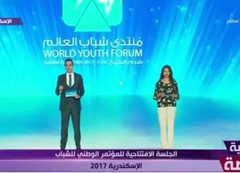 بالفيديو| فيلم تسجيلي عن دعوة السيسي لعقد منتدى شباب العالم سنويا بمصر