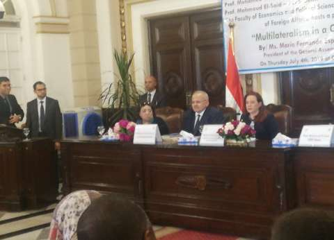 quotالعمومية للأمم المتحدةquot تناقش دور جامعة القاهرة في عمليات التطوير