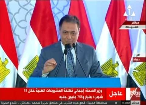 وزير الصحة: لو كل واحد قام بدوره مش هيشعر أن الدولة مقصرة