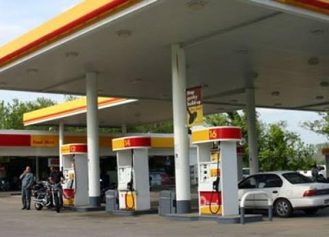 دليل عناوين محطات البنزين في القاهرة