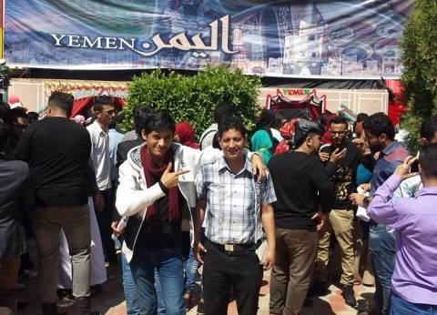 يمنيون: نفضل الإقامة فى مصر بسبب الأمان والمعاملة الطيبة والعلاقات التاريخية بين البلدين