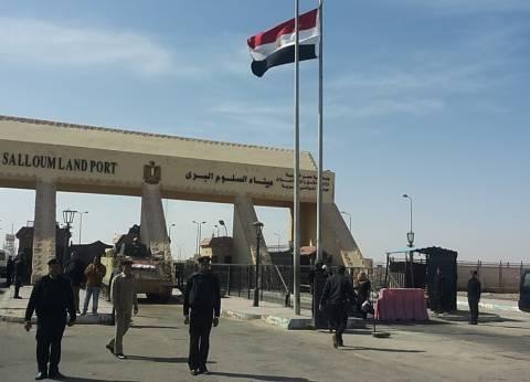 مصادر: وصول 14 مصريا من المحتجزين في ليبيا إلى أرض الوطن