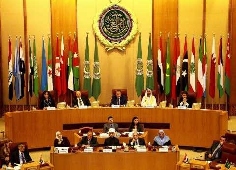 """هيئة """"البرلمان العربي"""" تجتمع 1 يوليو لمناقشة جدول أعمال اللجان المختصة"""