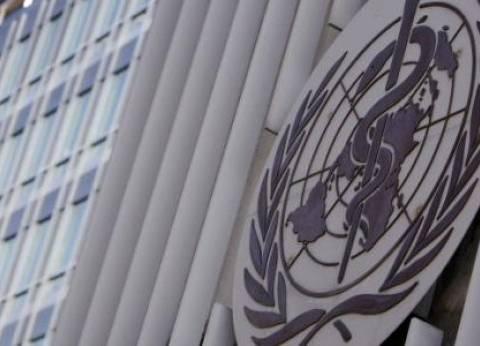 منظمة الصحة العالمية: مصر نجحت في التخلص من داء الفيلاريات اللمفاوي
